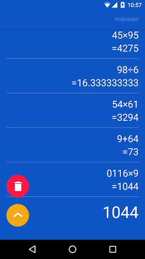 Calculator-Vault's new pin pad screenshot 2