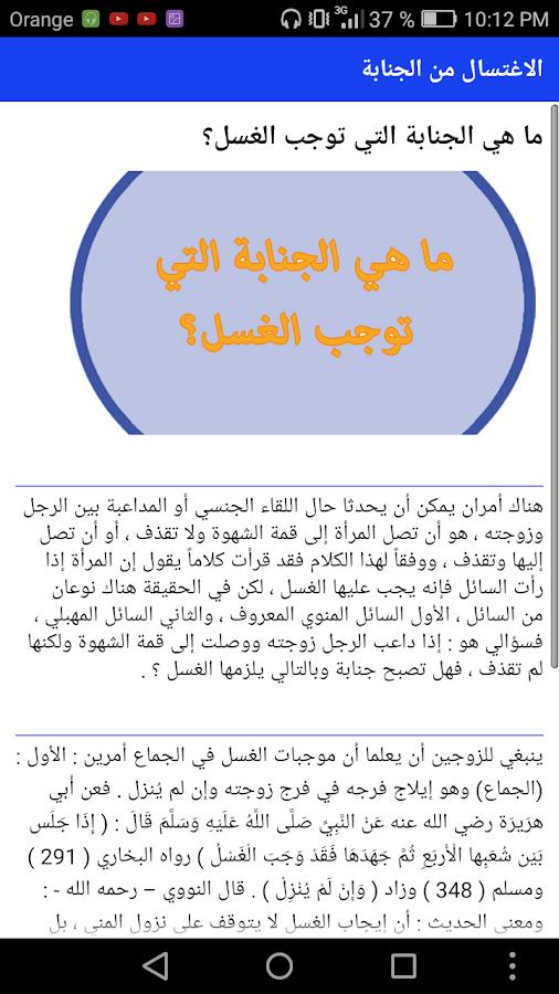 clip_image394