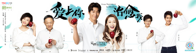 From Survivor To Healer China Web Drama
