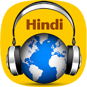 Hindi Radio - Top Desi Indian FM Radios