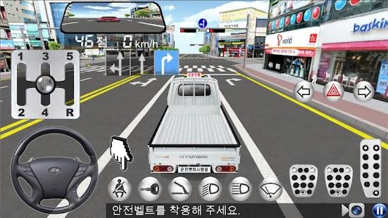 3D운전교실 (운전면허시험-실기) 필기x - náhled