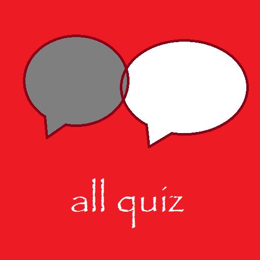 All Quiz