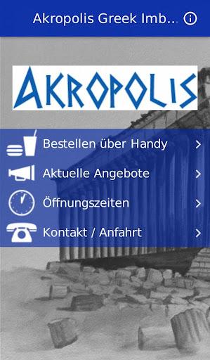 akropolis greek imbiss Apk Download 1