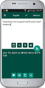 English Amharic Translate - náhled