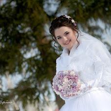 Wedding photographer Roman Scherbina (Teru). Photo of 18.03.2015