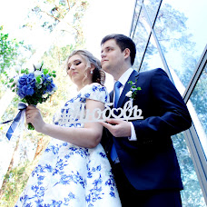 Wedding photographer Nastusya Ryzhenkova (Lis1). Photo of 15.07.2016