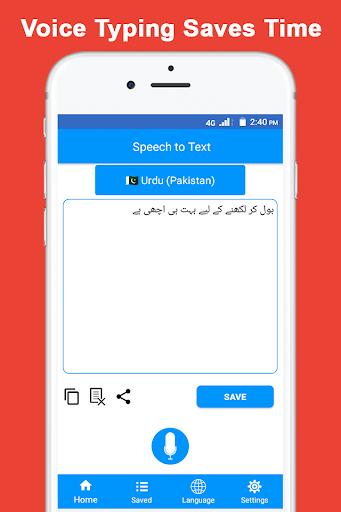 Speech to Text screenshot 2