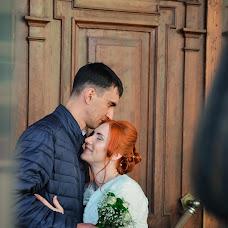 Wedding photographer Ekaterina Ponomarenko (akko). Photo of 26.04.2018