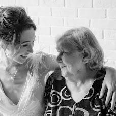 Wedding photographer Marina Schegoleva (Schegoleva). Photo of 23.10.2018