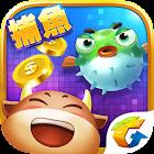 欢乐斗棋牌(腾讯) icon