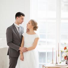 Wedding photographer Anastasiya Nikitina (anikitina). Photo of 10.05.2017