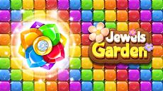 ジュエルガーデン : ブラストパズルゲームのおすすめ画像2