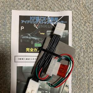CX-5 KF2Pのカスタム事例画像 No.5さんの2020年11月20日19:27の投稿