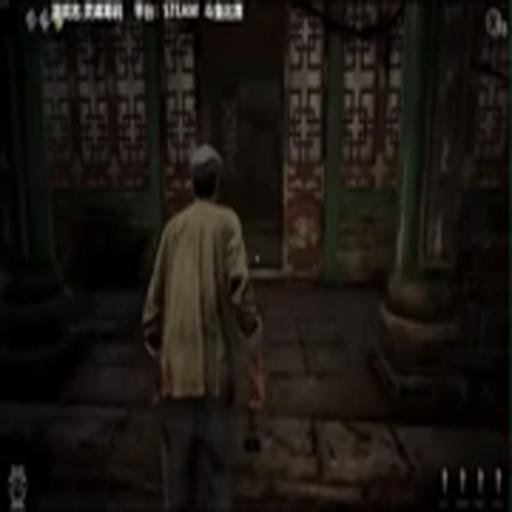 游戏视频 For 寅子玩灵魂筹码 Soul at Stake screenshot 1