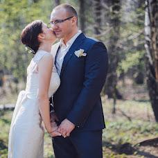 Wedding photographer Polina Geraskina (geraskina). Photo of 24.04.2014