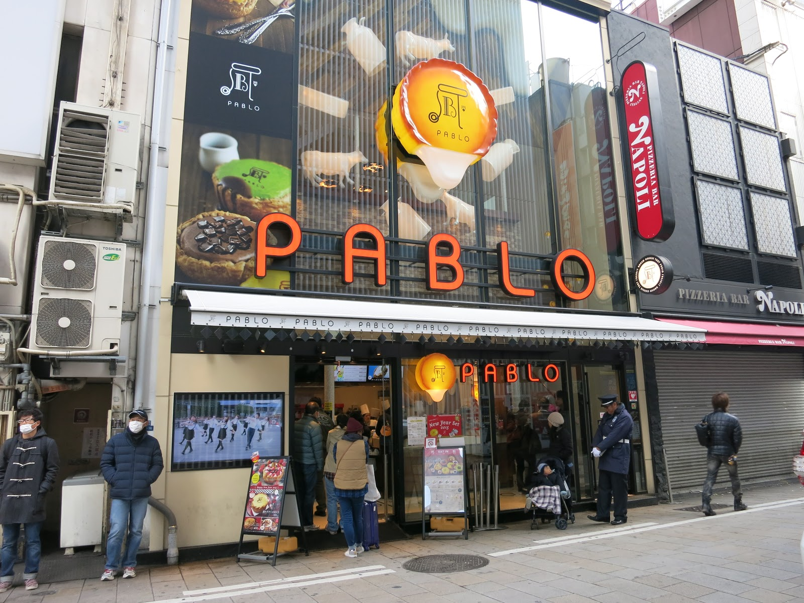 Image result for pablo cheesecake shinsaibashi