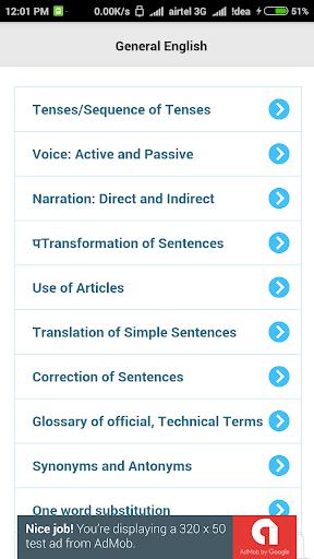 SVC Exam Guide App screenshot 4