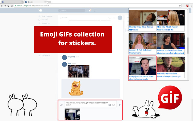 GIF Stickers
