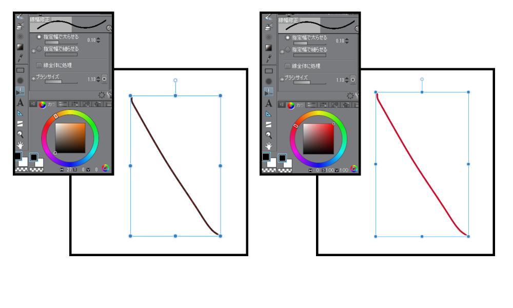 オブジェクトツール:カラー変更