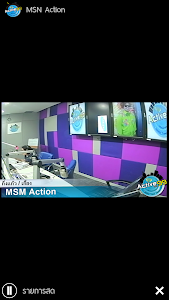 FM 99 Active Radio screenshot 2
