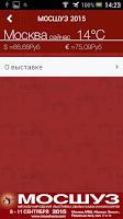 Screenshot of MOSSHOES