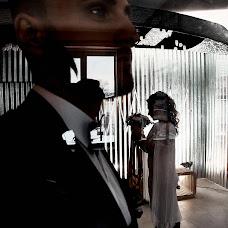 Wedding photographer Dmitriy Mazurkevich (mazurkevich). Photo of 12.12.2018