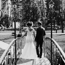 Свадебный фотограф Ирина Родина (irinarodina). Фотография от 26.07.2016