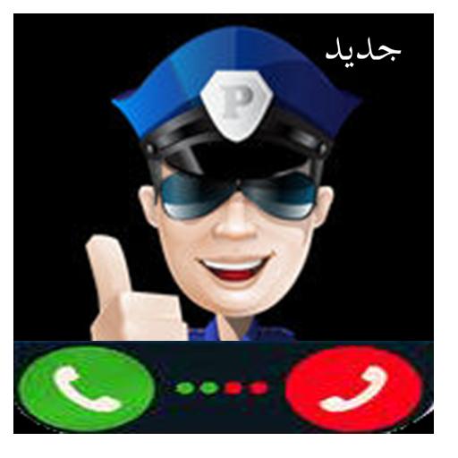 شرطة الاطفال for PC