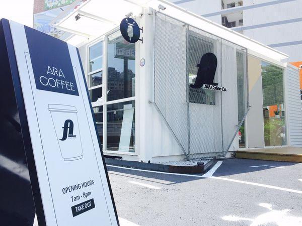 ARA Coffee Co.│純白貨櫃屋咖啡得來速xIG打卡熱門地標x平價質感咖啡
