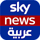 Sky News Arabia Download on Windows