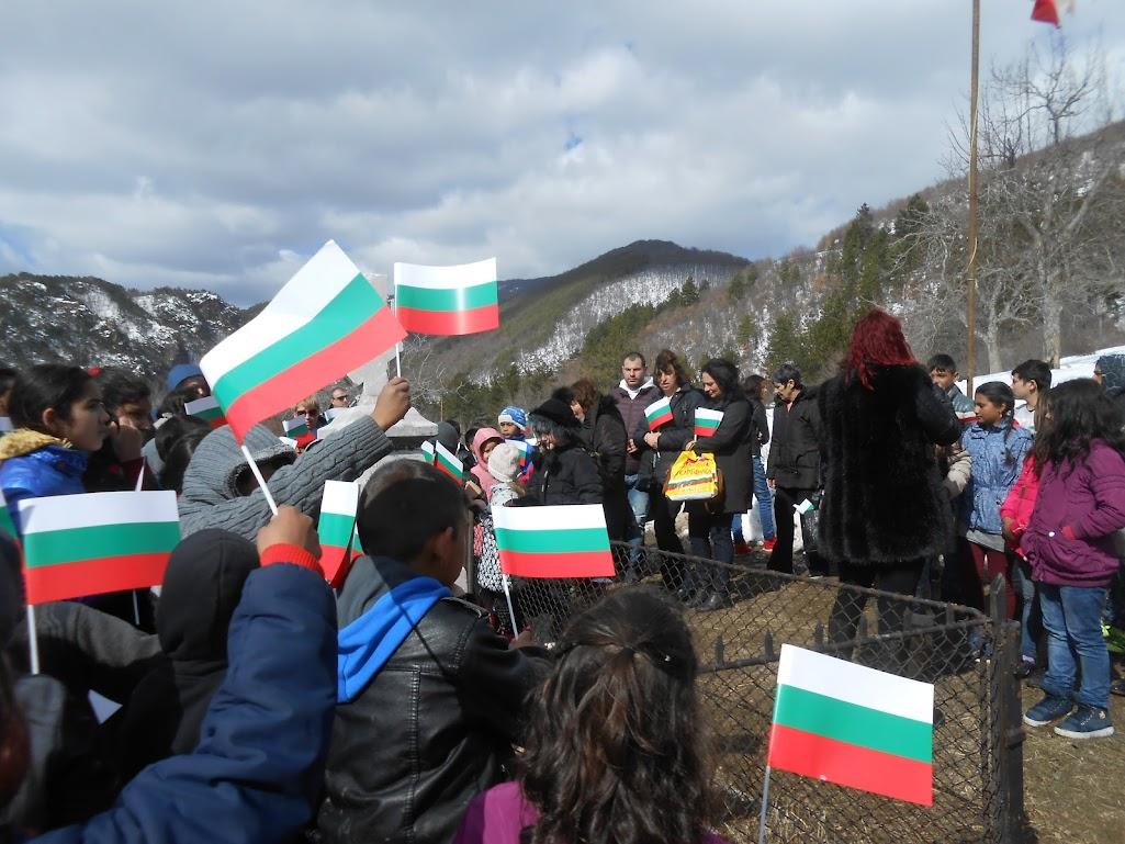 Национален празник на България