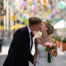Wedding photographer Eugene Tkach (tkachphoto). Photo of 30.08.2017