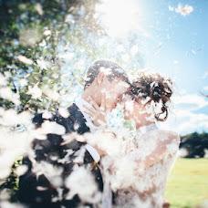 Wedding photographer Mikhail Lezhnev (mihail96). Photo of 09.08.2015