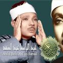 موسوعة تلاوات الشيخ عبد الباسط icon
