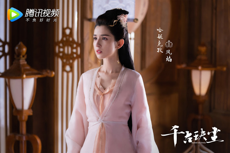 Ancient Love Poetry China Web Drama