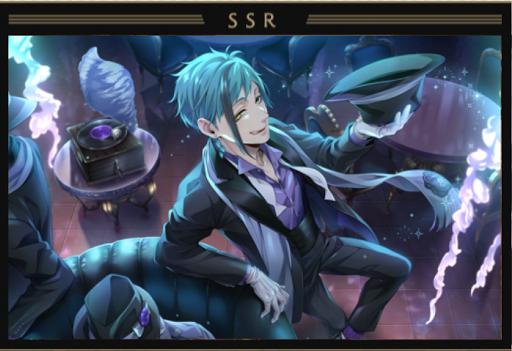 フロイド(SSR/寮服)