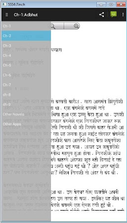 Hindi Novel Book - Adbhut 5.0 screenshot 933435