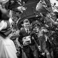 Wedding photographer Adrian Fluture (AdrianFluture). Photo of 31.10.2017