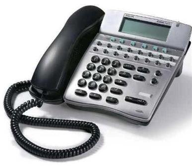 Nec phone manual dterm series i