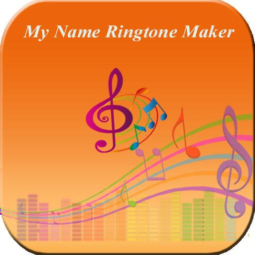 pranay name ringtone
