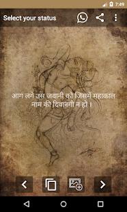 Mahakal Status And Mantra In Hindi