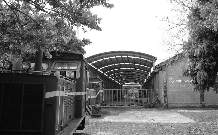 台南烏樹林糖廠