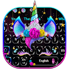 Night Star Glitter Unicorn Keyboard icon