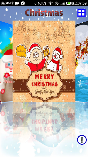 2015聖誕節拼圖