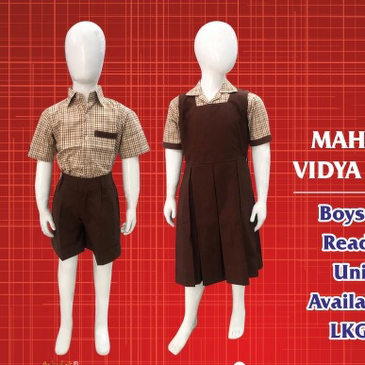 8337f57bb1a0ab Sumatisons Readymade & Uniforms - Best Uniform Store in Chennai