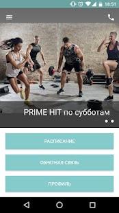 Prime sport&spa - náhled