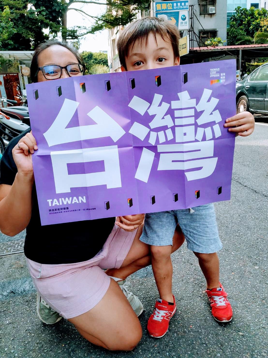 Taiwan Pride 2019 1