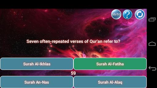 QuranQuiz