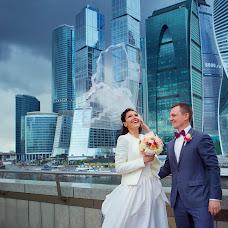 Wedding photographer Anna Logvinova (-Lo-). Photo of 05.07.2015