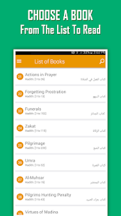 Sahih al-Bukhari Hadith (Urdu) 1